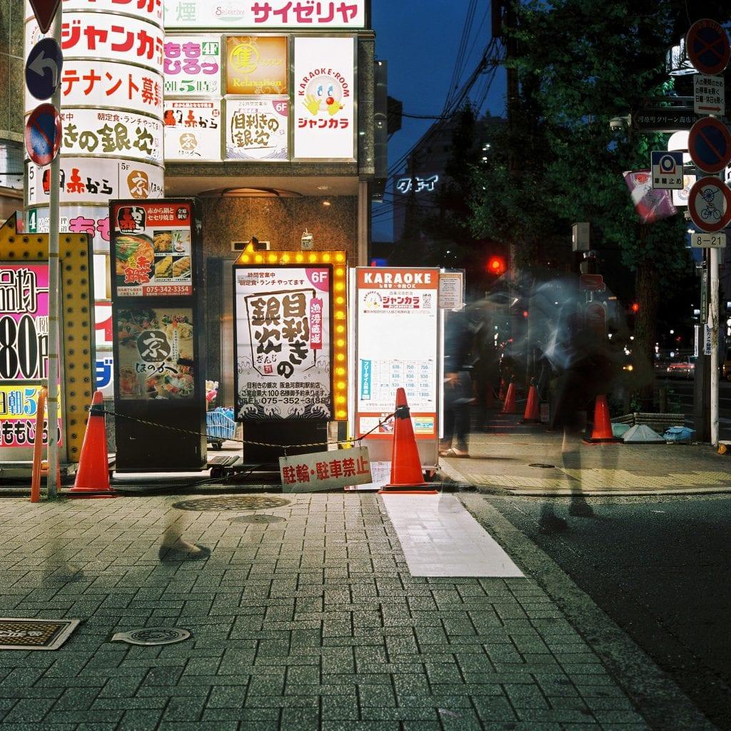 karaoke, japan cheap travel, budget, traveller, backpacker, affordable