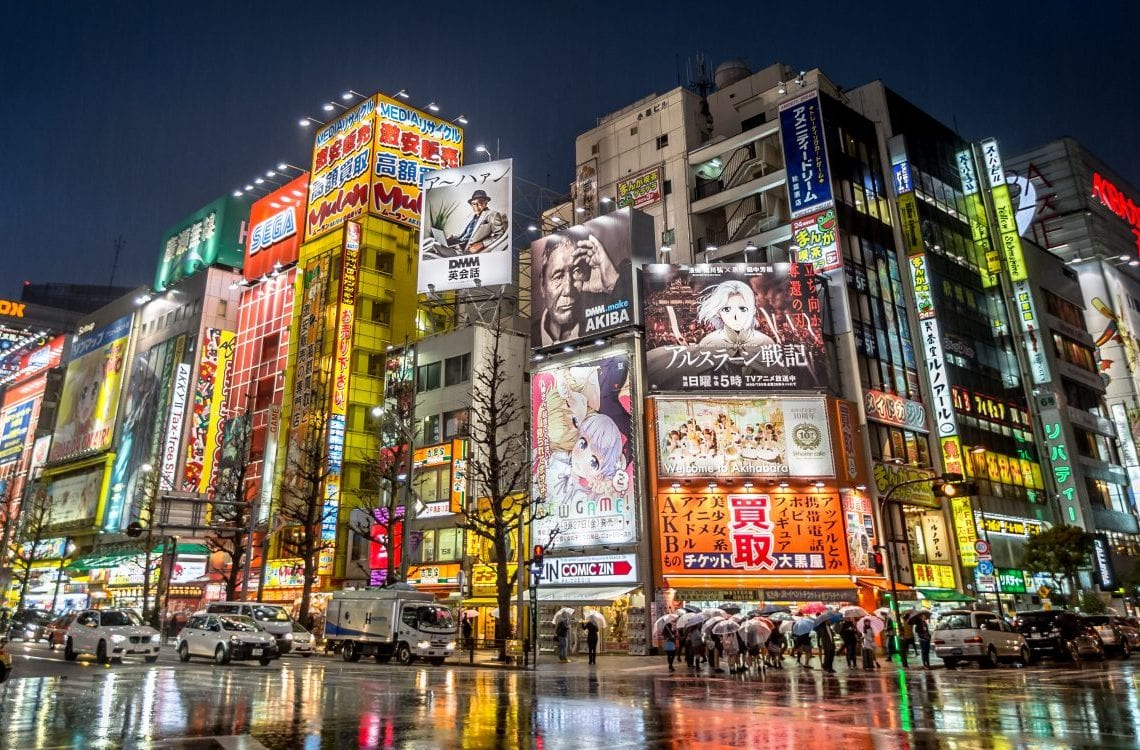 Akihabara in Tokyo