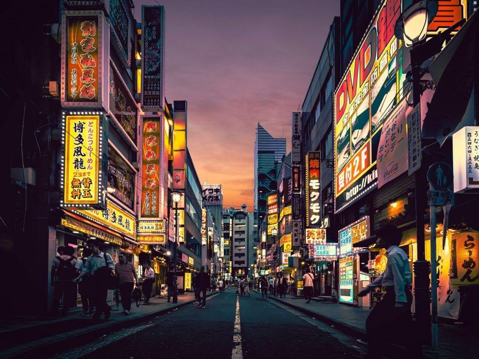 Japanese Buildings