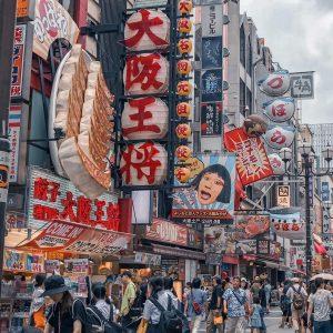 Japan adventure tour travelling through Osaka