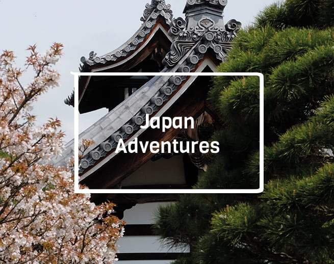 Japan Backpacking Tours