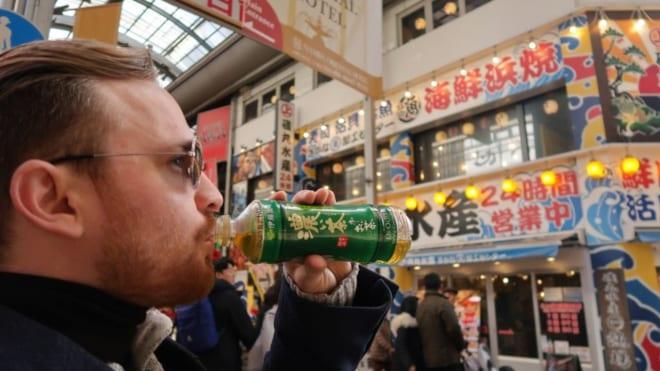 An American in Osaka