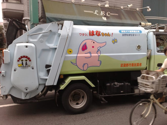 Japan has the cutest garbage trucks!