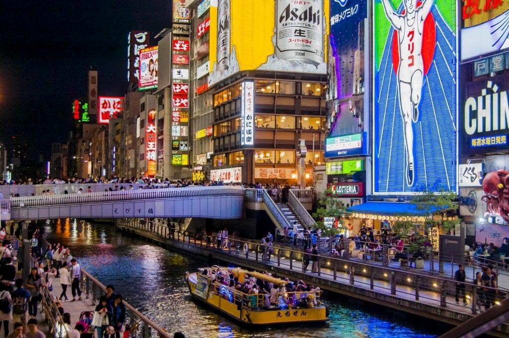 Travelers in Osaka Dotonbori Ebisu Bridge, Japan, Asia