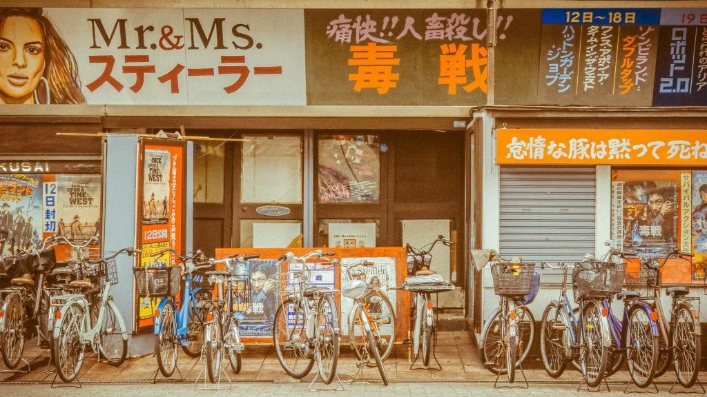 Bikes in osaka