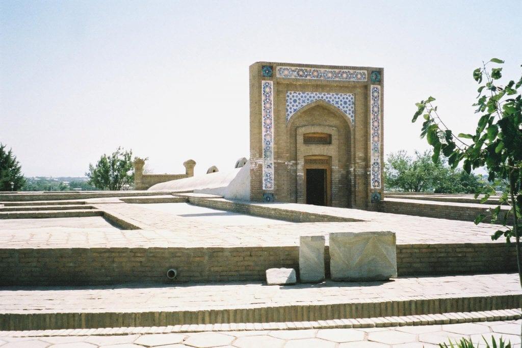 Samarkand Observatory
