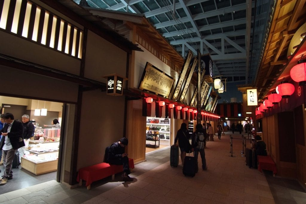Asian Edo Market