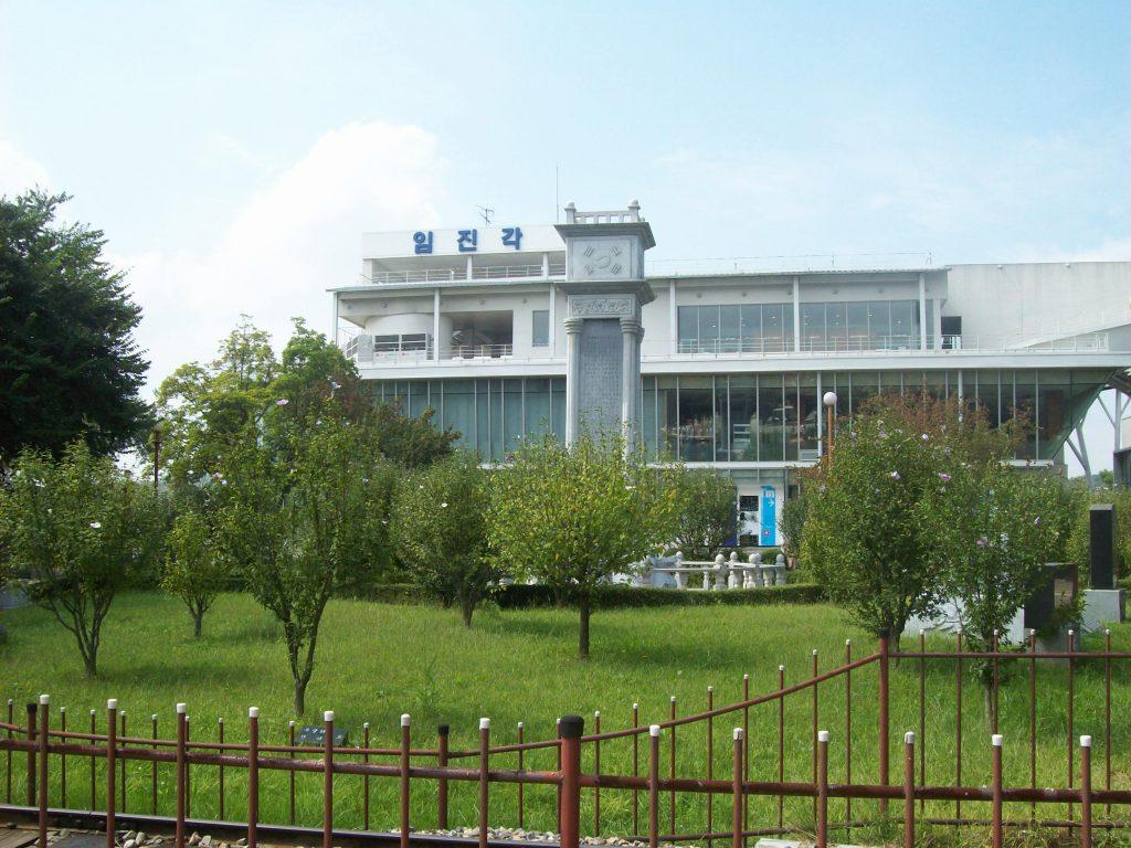 Imjingak - Zona desmilitarizada